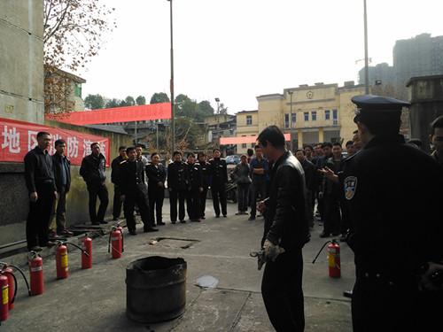 消防安全知识培训,教学灭火器使用方法